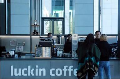 假如我是Luckin coffee的运营,我想……