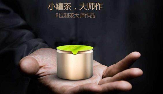 做死了江小白,做活了小罐茶,这种营销打法真的有用吗?