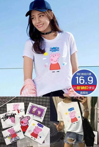 1 141  虎扑大战吴亦凡,我心目中的年度最佳营销案例。