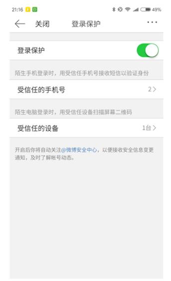 1 2410 账号体系设计:如何解决手机号二次使用导致的账号问题