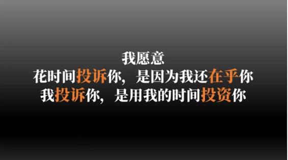 刘润:滴滴的产品经理,请你进来看一下