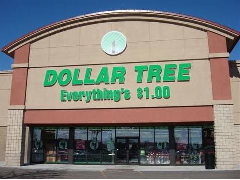 """仅凭""""1元店""""狂赚1500亿,跻身500强,它用了哪些手段?"""