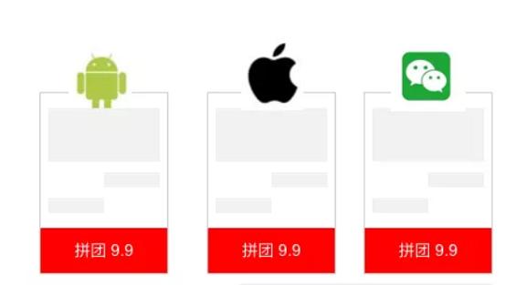 1 343  微信的终端价值:小程序 PK APP = 无解