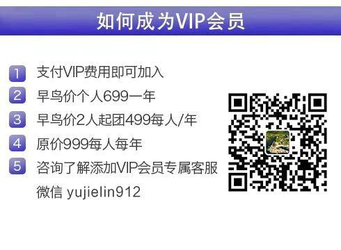 33344 91运营网强化集训营(vip会员第17届) 早鸟票抢座ing!