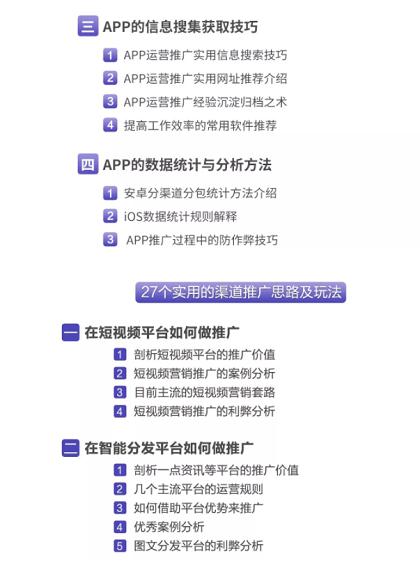 6 17 91运营网强化集训营(vip会员第17届) 早鸟票抢座ing!
