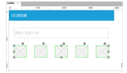 1 415 Axure教程:移动端原型如何适配不同分辨率的手机?