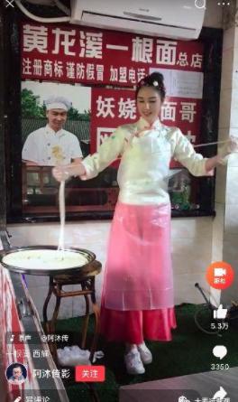 1 624 运营故事:老李如何通过拍视频来宣传自己的餐馆?
