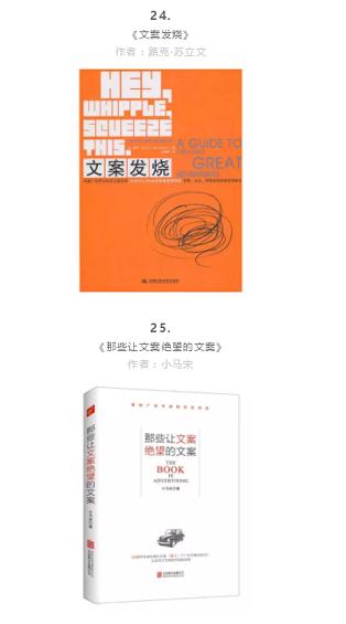 1 1416 用户增长官必读的27本书