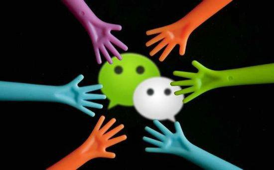 1 2 怎么运营微信社群和UGC社区?看完恍然大悟