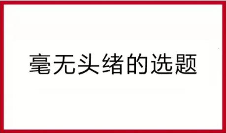 1 320 2019 新媒体运营求生指南!