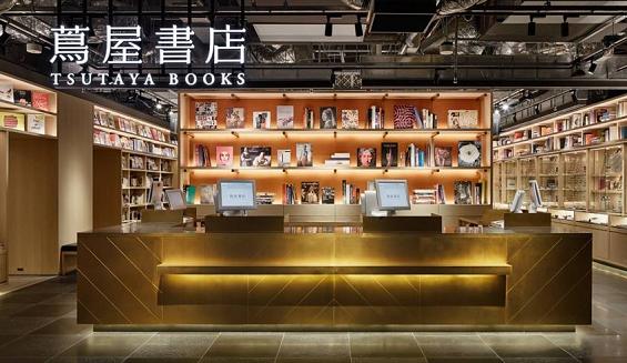 从茑屋书店的经营哲学,到广义的用户运营新模式