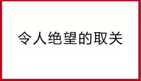 1 519 2019 新媒体运营求生指南!