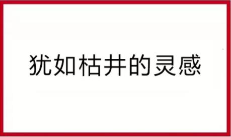 1 714 2019 新媒体运营求生指南!