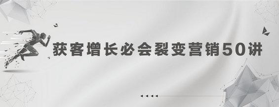91运营网强化集训营(vip会员第19届) 早鸟票抢座ing!
