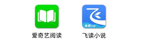 1 1411 七猫、番茄小说轮番霸榜App Store,这一波阅读App有何新门道?