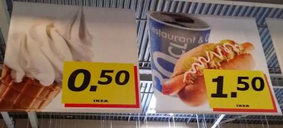 为什么「宜家」冰淇淋只卖1块钱,也能赚钱?