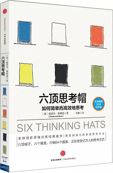 1 182 书单┃这20本书能帮创业小团队快速成长