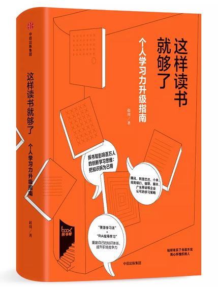1 191 书单┃这20本书能帮创业小团队快速成长