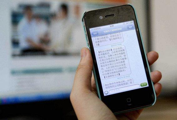 通过短信实现拉新的转化率到底是多少?