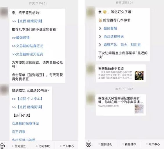 """a1015 入侵抖音微博的""""小黄文"""",背后竟是个暴利产业!"""