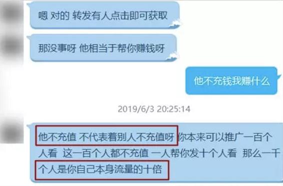 """a1217 入侵抖音微博的""""小黄文"""",背后竟是个暴利产业!"""