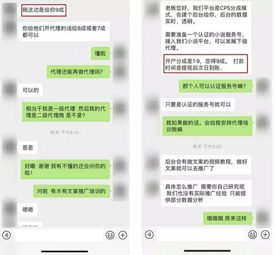 """a1317 入侵抖音微博的""""小黄文"""",背后竟是个暴利产业!"""
