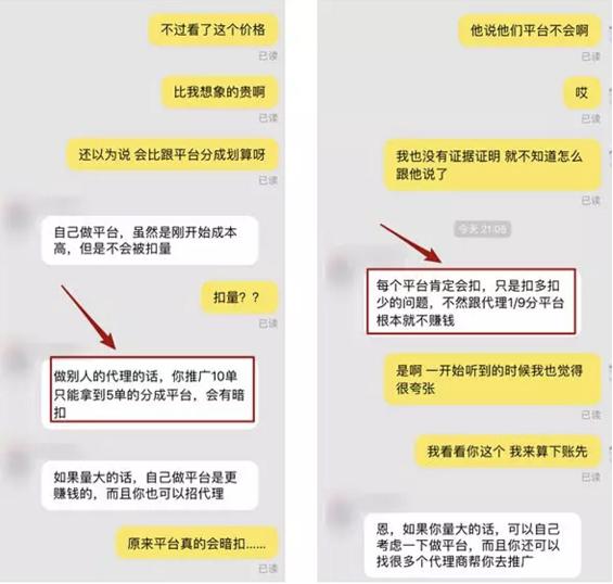 """a1412 入侵抖音微博的""""小黄文"""",背后竟是个暴利产业!"""