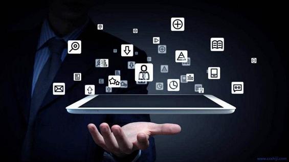 精细化用户运营—用户标签体系建设
