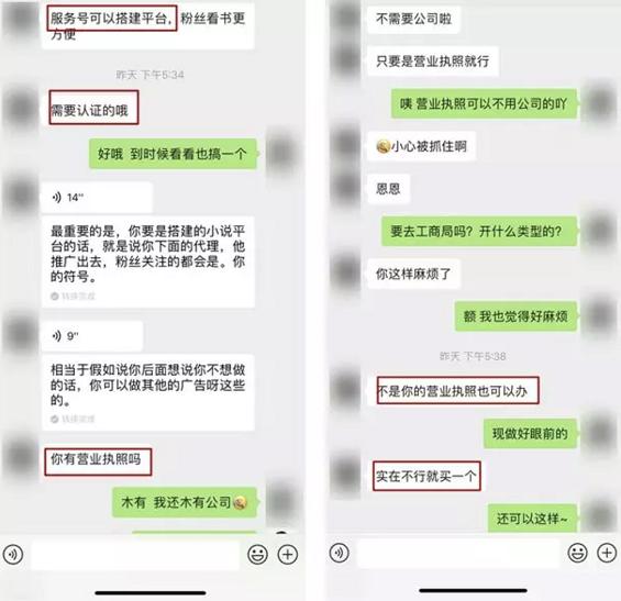"""a175 入侵抖音微博的""""小黄文"""",背后竟是个暴利产业!"""