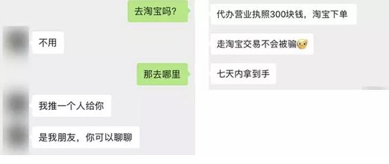 """a184 入侵抖音微博的""""小黄文"""",背后竟是个暴利产业!"""