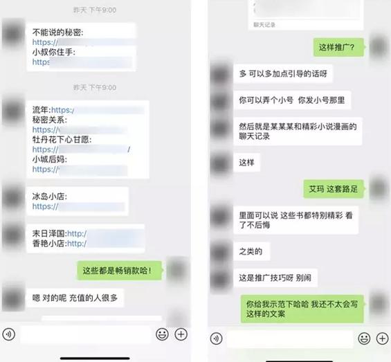 """a193 入侵抖音微博的""""小黄文"""",背后竟是个暴利产业!"""
