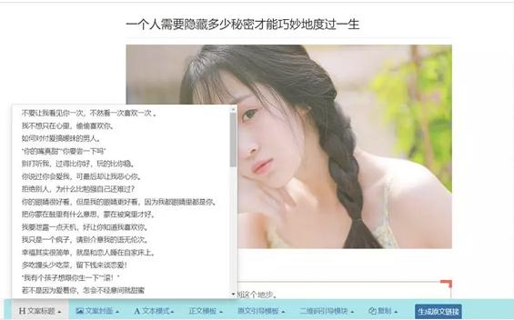 """a203 入侵抖音微博的""""小黄文"""",背后竟是个暴利产业!"""