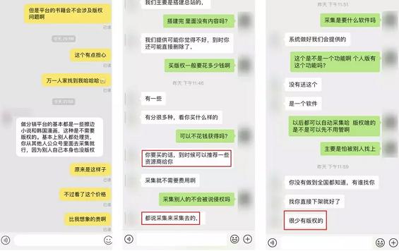 """a241 入侵抖音微博的""""小黄文"""",背后竟是个暴利产业!"""