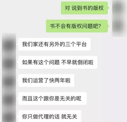 """a251 入侵抖音微博的""""小黄文"""",背后竟是个暴利产业!"""