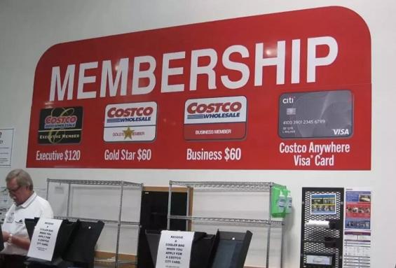 a262 一年纯赚215亿会员费,COSTCO背后到底有啥秘密?