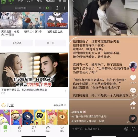 """a428 入侵抖音微博的""""小黄文"""",背后竟是个暴利产业!"""