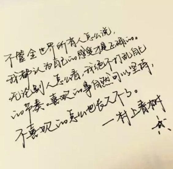 WechatIMG3374 写文案,能简则简!