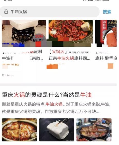 a1116 火锅店不做任何活动促销,营业额却增长50%以上 | 真实案例