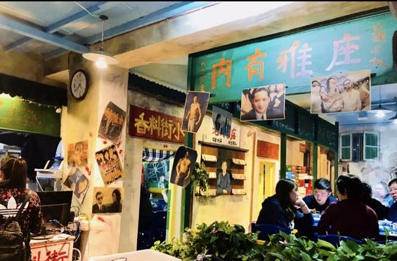 a1213 火锅店不做任何活动促销,营业额却增长50%以上 | 真实案例