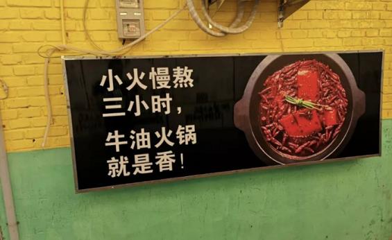 a166 火锅店不做任何活动促销,营业额却增长50%以上 | 真实案例