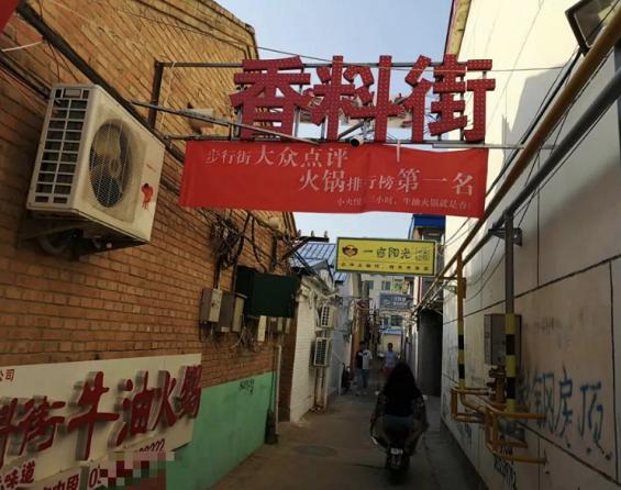 a185 火锅店不做任何活动促销,营业额却增长50%以上 | 真实案例