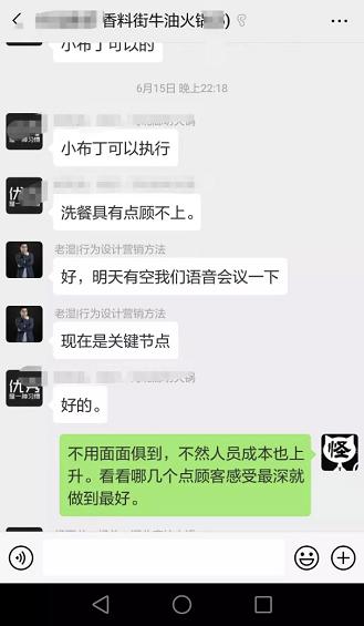 a203 火锅店不做任何活动促销,营业额却增长50%以上 | 真实案例