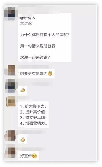 """a741 微信社群""""死了""""怎么办???5种促活技巧!"""