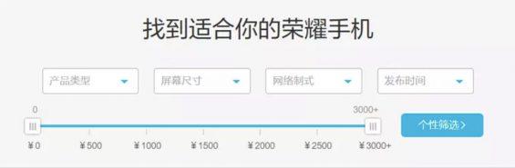a106 分钟卖5亿,华为的营销策略如何让苹果、小米都坐不住?
