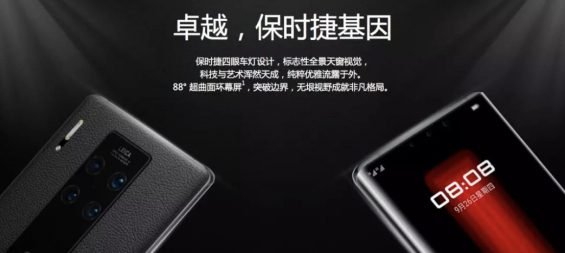 a151 分钟卖5亿,华为的营销策略如何让苹果、小米都坐不住?