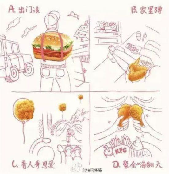 a213 10月营销热点日历!!