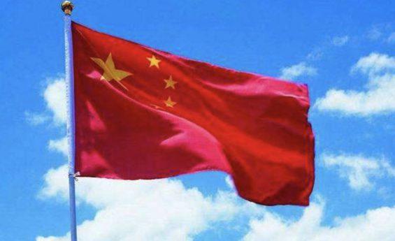 「@微信官方要国旗」事件的传播学原理