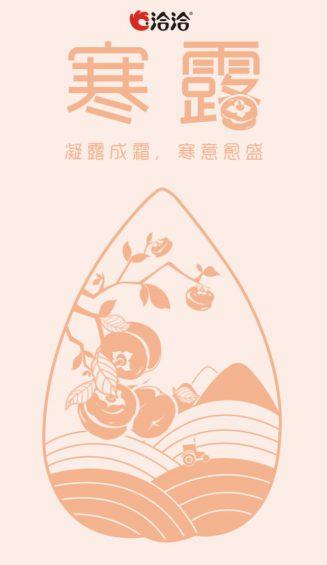 a64 10月营销热点日历!!