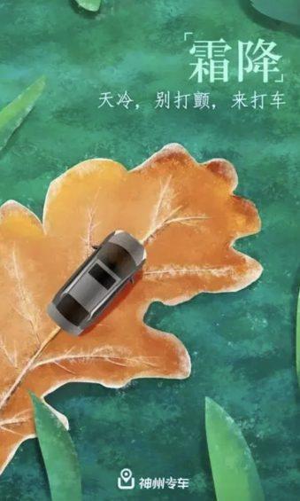 a74 10月营销热点日历!!
