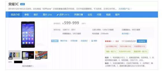 a810 分钟卖5亿,华为的营销策略如何让苹果、小米都坐不住?